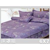 《名流寢飾家居館》花語宣言.100%精梳棉.特大雙人床罩組全套(特大雙人6*7尺 紫)