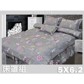 《名流寢飾家居館》花語宣言.100%精梳棉.歐式標準雙人床罩組全套(標準雙人5*6.2尺 灰(歐式))