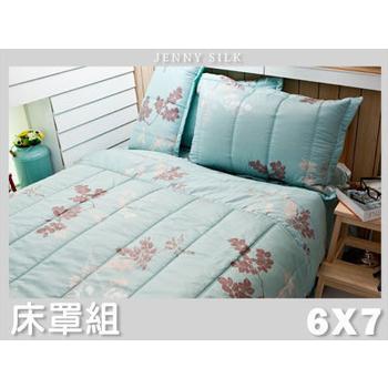 《名流寢飾家居館》點綴春色.100%精梳棉.特大雙人床罩組全套(特大雙人6*7尺  藍)