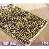 《名流寢飾家居館》冬夏兩用竹面軟式透氣床墊-雙人(5*6尺)