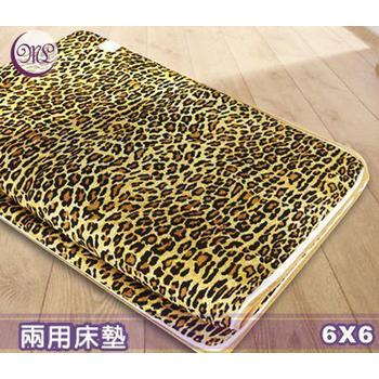 《名流寢飾家居館》冬夏兩用竹面軟式透氣床墊-加大雙人(6*6尺)