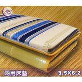 《名流寢飾家居館》冬夏兩用竹面硬式透氣床墊-加大單人(3.5*6.2尺)