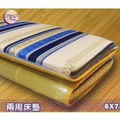 《名流寢飾家居館》冬夏兩用竹面硬式透氣床墊-特大雙人(6*7尺)