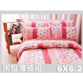 《名流寢飾家居館》花粉之戀.100%精梳棉.加大雙人床包薄被組全套(加大雙人6*6.2尺)