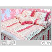 《名流寢飾家居館》花粉之戀.100%精梳棉.特大雙人床罩組全套(特大雙人6*7尺)