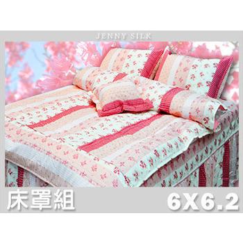 《名流寢飾家居館》花粉之戀.100%精梳棉.加大雙人床罩組全套(加大雙人6*6.2尺)