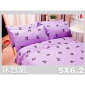 《名流寢飾家居館》蝴蝶結派對.100%精梳棉.標準雙人床包組_三色可選(5*6.2尺 紫)