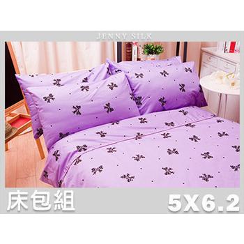 名流寢飾家居館 蝴蝶結派對.100%精梳棉.標準雙人床包組 三色可選(5*6.2尺 紫)