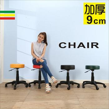 《BuyJM》馬卡龍厚9公分PU輪皮面圓型旋轉椅(黑色)