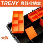 《TRENY》真好收納盒 22*29*6cm(大)
