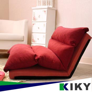 KIKY 粉彩泡泡五段式調整和室椅(酒紅色)