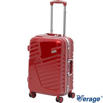 英國 Verage 維麗杰 20吋科技炫彩深框登機箱/旅行箱/行李箱/拉桿箱(紅)
