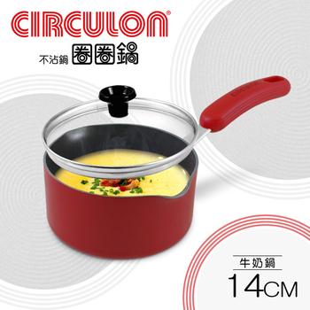 MEYER 美國美亞-圈圈鍋系列活力蕃茄14CM不沾牛奶鍋(含蓋)