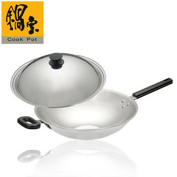 鍋寶 五層複合金炒鍋 SS-5370QX