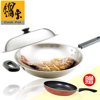 鍋寶 奈米不銹鋼炒鍋送雙耳蒸煮鍋 EO-SGD136SS322QX