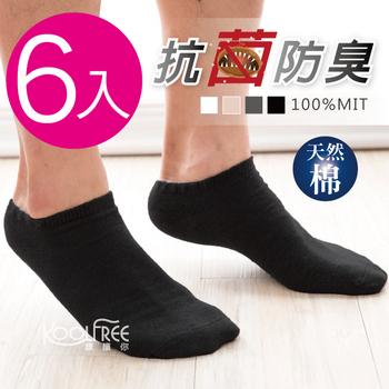 《旅行家》抗菌防臭船型襪-6入(黑色/24-27cm*6)
