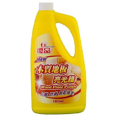 優品 木質地板腊 1000ML/瓶
