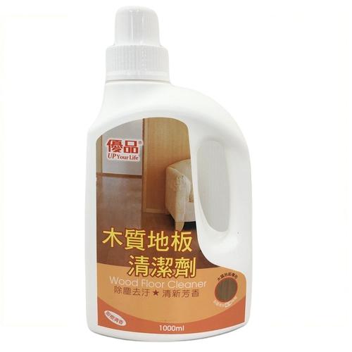 《優品》木質地板清潔劑 1000ML/瓶