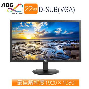 艾德蒙AOC E2280SWN 22型 寬液晶螢幕