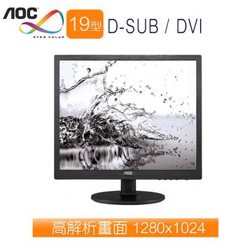AOC艾德蒙 I960Srda 19型 IPS寬液晶螢幕