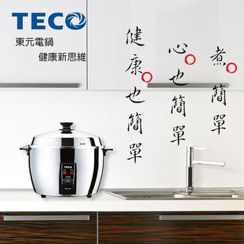 TECO 東元 11人份 全不鏽鋼電鍋(家庭號)(XYFYC30411)