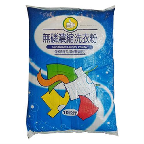 FP 高效無磷洗衣粉10kg