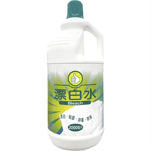 FP 漂白水(2000ml)