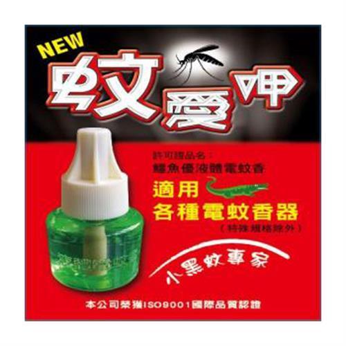 鱷魚 蚊愛呷優液體電蚊香(30ml)