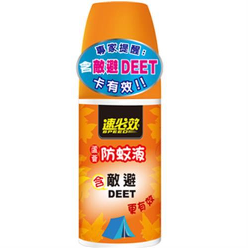 速必效 蘆薈防蚊液(70毫升/瓶)