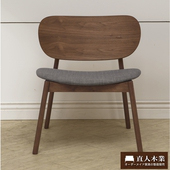 《日本直人木業》PATTO 胡桃實木休閒單椅
