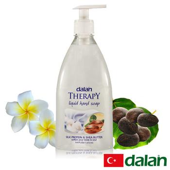 《土耳其dalan》蠶絲蛋白&乳木果油健康洗手乳(400ml)好禮三重送(贈品不累贈,依訂單結帳金額門檻擇一贈送)