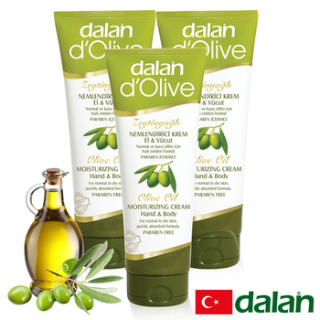《土耳其dalan》橄欖身體護手滋養修護霜(250MLx3)