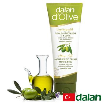 《土耳其dalan》橄欖身體護手滋養修護霜(75ml)買就送歐美香氛皂一入(隨機出貨)