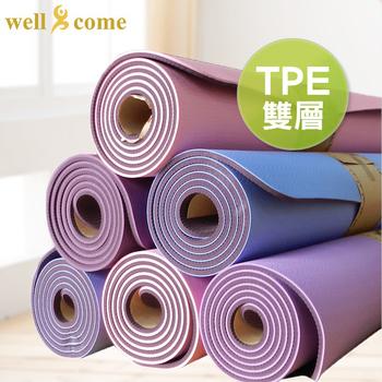 WellCome TPE雙層環保瑜珈墊6mm 附瑜珈背袋 (兩色可選)(淺紫)