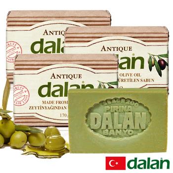 土耳其dalan 頂級橄欖油潔膚傳統手工皂(170G X3 特惠組)