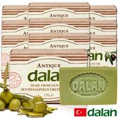 《土耳其dalan》頂級76%橄欖油傳統手工皂(10入)滿99送香皂滿499送洗髮露50ml滿999送去角質手套(不累贈