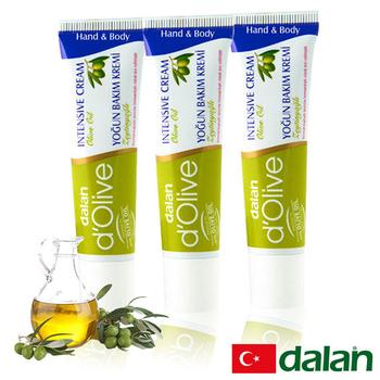 《土耳其dalan》橄欖深層強效滋養修護霜(20mlX3 超值組)買就送歐美香氛皂一入(隨機出貨)