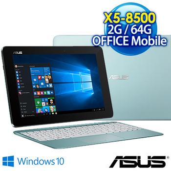 ASUS T100HA 平板筆電二合一 話題新款2 in 1 (Atom X5-Z8500/2G/64G/10/W10)(藍EPAD-ASUS-T100HA-0243DZ8500)