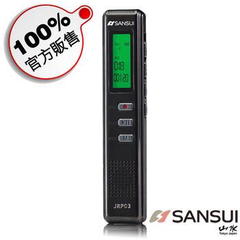 SANSUI 山水 MP3/數位專業錄音筆/全館免運(JRP03)
