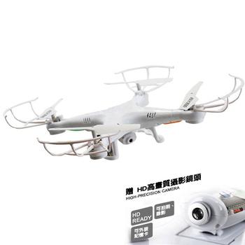 四軸無線攝錄影遙控空拍機 玩家版