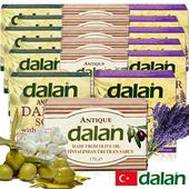 《土耳其dalan》貴族頂級傳統經典橄欖三款手工皂18件組(170gX12+150gX6)滿99送香皂滿499送洗髮露50ml滿999送去角質手套(不累贈