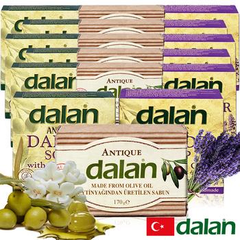 土耳其dalan 貴族頂級傳統經典橄欖三款手工皂(18件超值組)