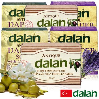 《土耳其dalan》貴族頂級傳統經典橄欖美肌三款手工皂(6件組)