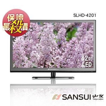 SANSUI 山水 42吋FHD三接收LED液晶顯示器+視訊盒(SLHD-4201)