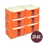 《WallyFun》摺疊防水收納箱 -24L(橘色) -6入組