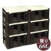 《WallyFun》第三代雙U摺疊防水收納箱 -66L(棕色) -6入組
