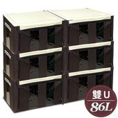 《WallyFun》第三代雙U摺疊防水收納箱 -86L(棕色) -6入組