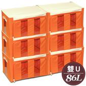 《WallyFun》第三代雙U摺疊防水收納箱 -86L(橘色) -6入組
