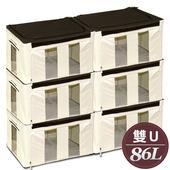 《WallyFun》第三代雙U摺疊防水收納箱 -86L(米白色) -6入組