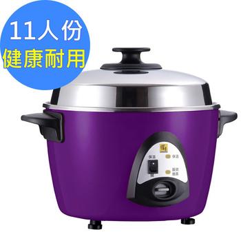 鍋寶 #304不鏽鋼11人份紫羅蘭電鍋(ER-1026)
